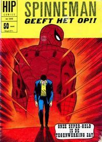 Cover Thumbnail for HIP Comics (Classics/Williams, 1966 series) #1948