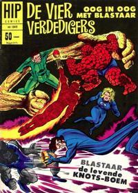 Cover Thumbnail for HIP Comics (Classics/Williams, 1966 series) #1949