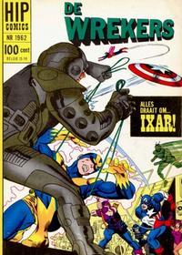 Cover Thumbnail for HIP Comics (Classics/Williams, 1966 series) #1962