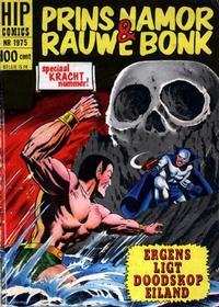 Cover Thumbnail for HIP Comics (Classics/Williams, 1966 series) #1975