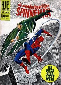 Cover Thumbnail for HIP Comics (Classics/Williams, 1966 series) #1980