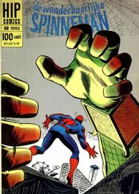 Cover Thumbnail for HIP Comics (Classics/Williams, 1966 series) #1992