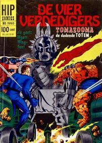 Cover Thumbnail for HIP Comics (Classics/Williams, 1966 series) #1993