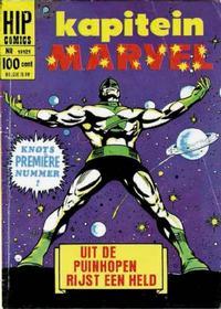 Cover Thumbnail for HIP Comics (Classics/Williams, 1966 series) #19121