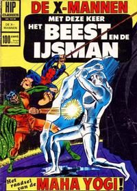 Cover Thumbnail for HIP Classics (Classics/Williams, 1969 series) #19130