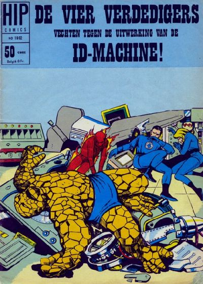 Cover for HIP Comics (Classics/Williams, 1966 series) #1902