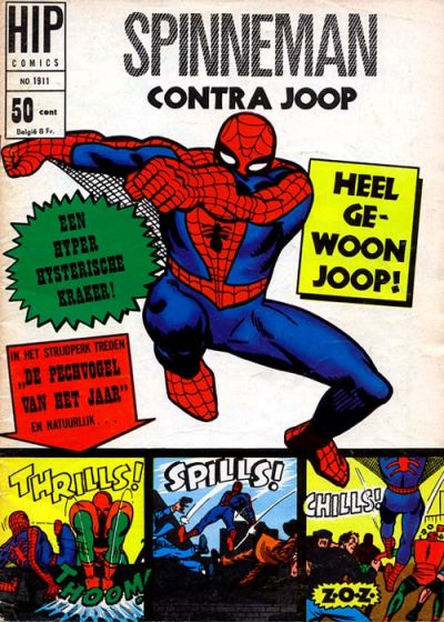 Cover for HIP Comics (Classics/Williams, 1966 series) #1911