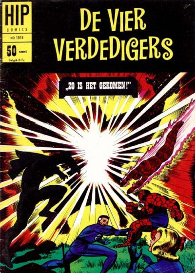 Cover for HIP Comics (Classics/Williams, 1966 series) #1916