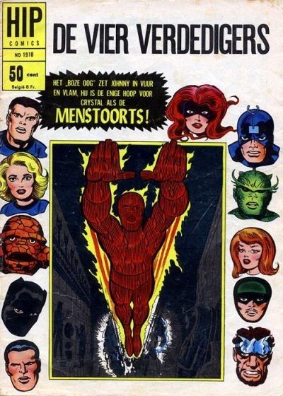 Cover for HIP Comics (Classics/Williams, 1966 series) #1918