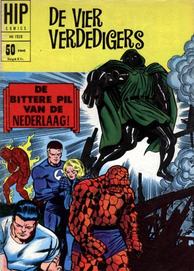 Cover for HIP Comics (Classics/Williams, 1966 series) #1929