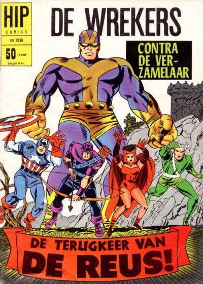 Cover for HIP Comics (Classics/Williams, 1966 series) #1930