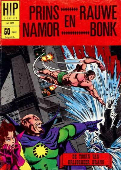 Cover for HIP Comics (Classics/Williams, 1966 series) #1935
