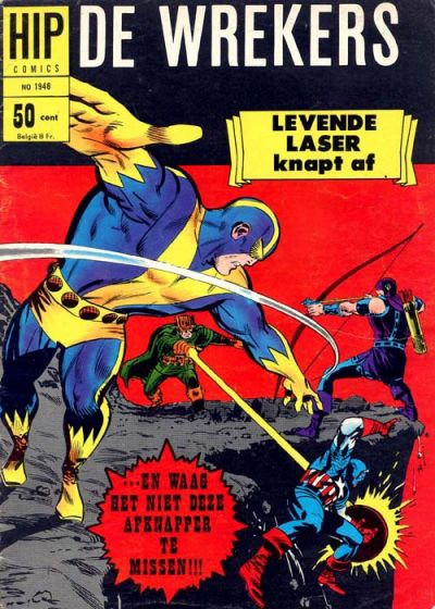 Cover for HIP Comics (Classics/Williams, 1966 series) #1946