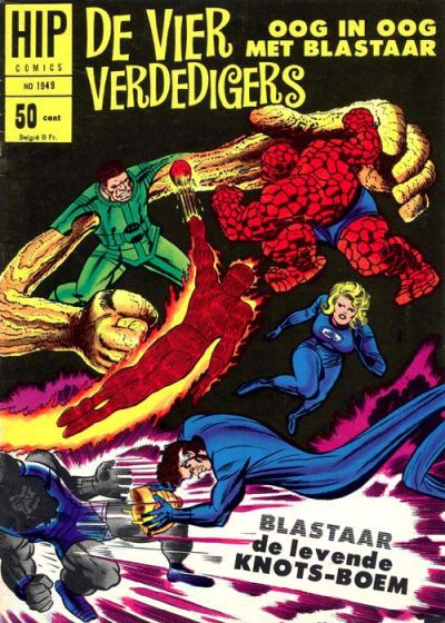 Cover for HIP Comics (Classics/Williams, 1966 series) #1949