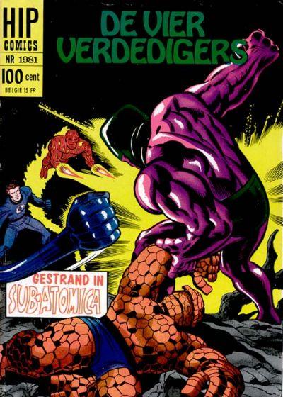 Cover for HIP Comics (Classics/Williams, 1966 series) #1981