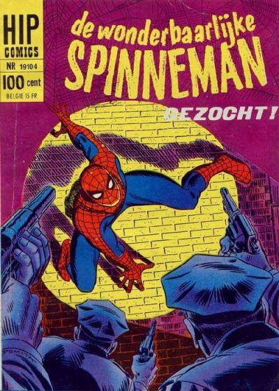 Cover for HIP Comics (Classics/Williams, 1966 series) #19104