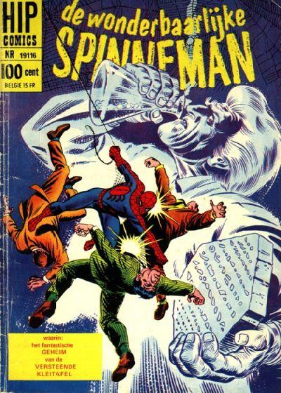 Cover for HIP Comics (Classics/Williams, 1966 series) #19116