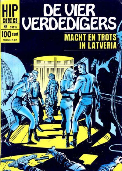 Cover for HIP Comics (Classics/Williams, 1966 series) #19117