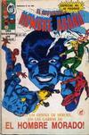 Cover for El Asombroso Hombre Araña Especial (Novedades, 1984 series) #7