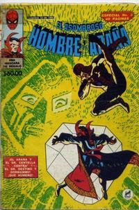 Cover Thumbnail for El Asombroso Hombre Araña Especial (Novedades, 1984 series) #3