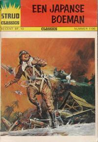Cover Thumbnail for Strijd Classics (Classics/Williams, 1964 series) #1196