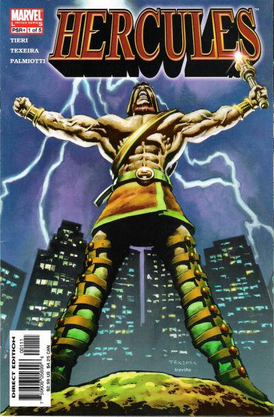 Cover for Hercules (Marvel, 2005 series) #1