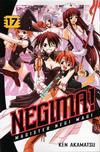 Cover for Negima! (Random House, 2004 series) #17