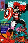 Cover for El Asombroso Hombre Araña Presenta (Novedades, 1988 series) #185