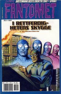 Cover Thumbnail for Fantomet (Hjemmet / Egmont, 1998 series) #1/2008