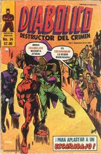 Cover Thumbnail for Diabolico (Novedades, 1981 series) #34