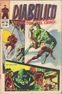 Cover Thumbnail for Diabolico (Novedades, 1981 series) #49