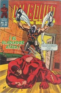 Cover Thumbnail for Diabolico (Novedades, 1981 series) #63