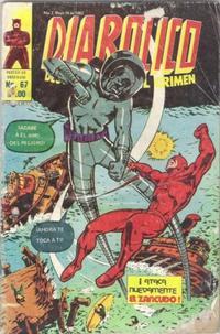 Cover Thumbnail for Diabolico (Novedades, 1981 series) #67