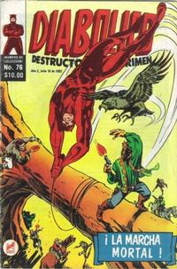 Cover Thumbnail for Diabolico (Novedades, 1981 series) #76