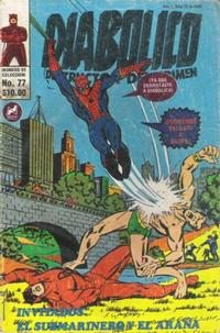 Cover Thumbnail for Diabolico (Novedades, 1981 series) #77