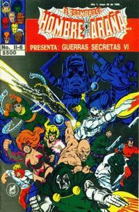 Cover Thumbnail for El Asombroso Hombre Araña Presenta (Novedades, 1988 series) #6