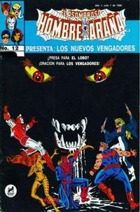 Cover Thumbnail for El Asombroso Hombre Araña Presenta (Novedades, 1988 series) #12