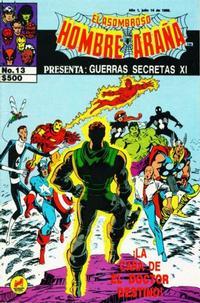 Cover Thumbnail for El Asombroso Hombre Araña Presenta (Novedades, 1988 series) #13