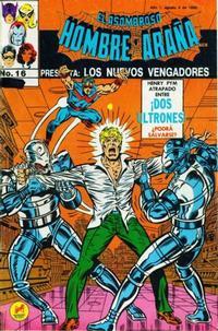 Cover Thumbnail for El Asombroso Hombre Araña Presenta (Novedades, 1988 series) #16