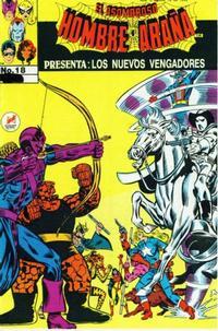 Cover Thumbnail for El Asombroso Hombre Araña Presenta (Novedades, 1988 series) #18