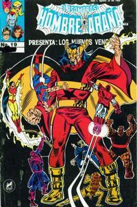 Cover Thumbnail for El Asombroso Hombre Araña Presenta (Novedades, 1988 series) #19