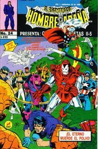 Cover Thumbnail for El Asombroso Hombre Araña Presenta (Novedades, 1988 series) #24