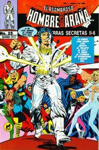 Cover Thumbnail for El Asombroso Hombre Araña Presenta (Novedades, 1988 series) #25