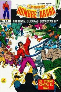 Cover Thumbnail for El Asombroso Hombre Araña Presenta (Novedades, 1988 series) #26