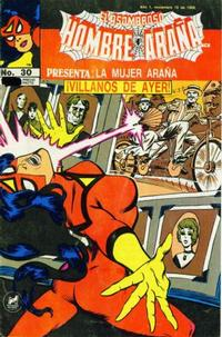 Cover Thumbnail for El Asombroso Hombre Araña Presenta (Novedades, 1988 series) #30