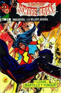 Cover Thumbnail for El Asombroso Hombre Araña Presenta (Novedades, 1988 series) #31