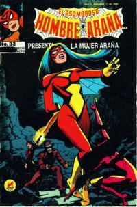 Cover Thumbnail for El Asombroso Hombre Araña Presenta (Novedades, 1988 series) #33