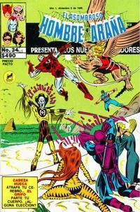Cover Thumbnail for El Asombroso Hombre Araña Presenta (Novedades, 1988 series) #34