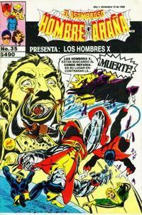 Cover Thumbnail for El Asombroso Hombre Araña Presenta (Novedades, 1988 series) #35