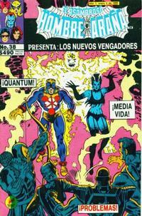 Cover Thumbnail for El Asombroso Hombre Araña Presenta (Novedades, 1988 series) #38